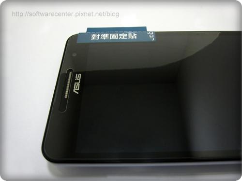 貼手機螢幕保護貼自己來(9H鋼化玻璃保護貼)-P08.png