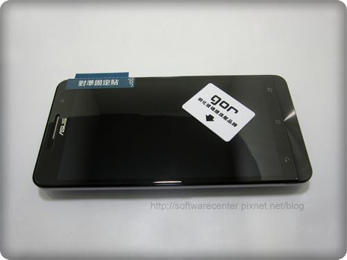 貼手機螢幕保護貼自己來(9H鋼化玻璃保護貼)-P07.png