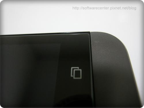 貼手機螢幕保護貼自己來(9H鋼化玻璃保護貼)-P10.png