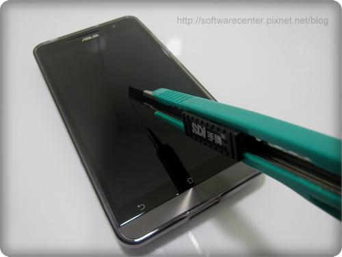 貼手機螢幕保護貼自己來(9H鋼化玻璃保護貼)-P13.png