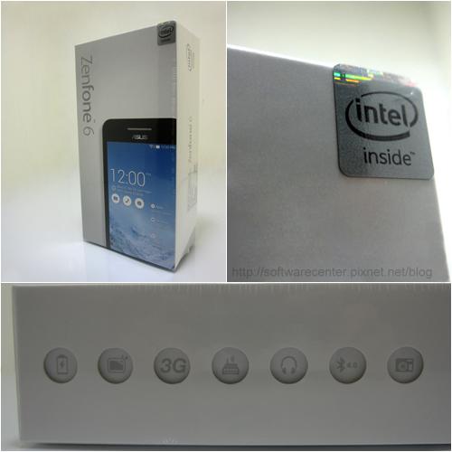 ASUS ZenFone6智慧型手機開箱文-P04.png