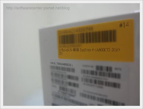 ASUS ZenFone6智慧型手機開箱文-P05.png