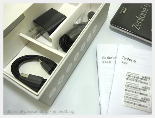 ASUS ZenFone6智慧型手機開箱文-P08.png