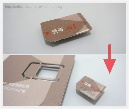 ASUS ZenFone6智慧型手機開箱文-P19.png