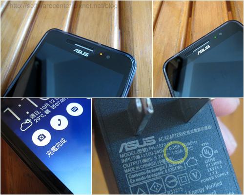 ASUS ZenFone6智慧型手機開箱文-P24.png