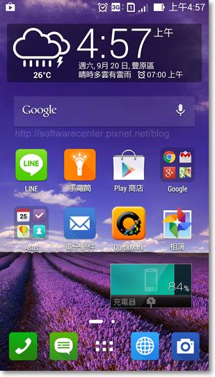 ASUS ZenFone6智慧型手機開箱文-P25.png