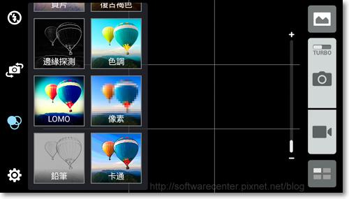 ASUS ZenFone6智慧型手機開箱文-P32.png