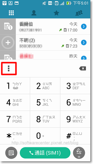 ASUS ZenFone6智慧型手機開箱文-P39.png