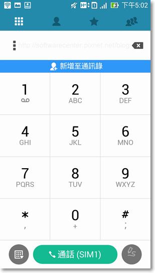 ASUS ZenFone6智慧型手機開箱文-P40.png