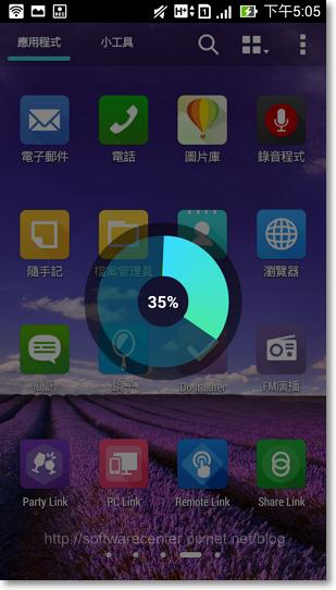 ASUS ZenFone6智慧型手機開箱文-P45.png