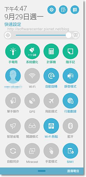 ASUS ZenFone6智慧型手機開箱文-P43.png