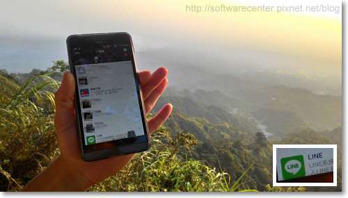 ASUS ZenFone6智慧型手機開箱文-P44.png