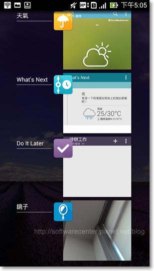 ASUS ZenFone6智慧型手機開箱文-P46.png