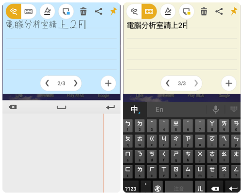 ASUS ZenFone6智慧型手機開箱文-P48.png
