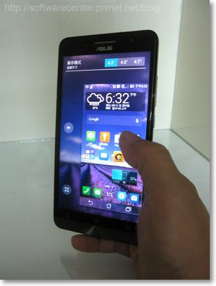 ASUS ZenFone6智慧型手機開箱文-P50.png