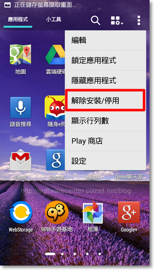 ASUS ZenFone6智慧型手機開箱文-P53.png