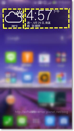 ASUS ZenFone6智慧型手機開箱文-P56.png