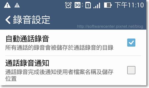 ASUS ZenFone6智慧型手機開箱文-P60.png