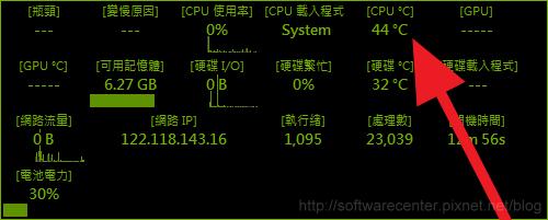 筆記型電腦維修升級經驗-P09.png