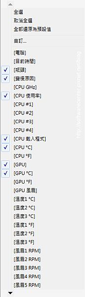 電腦系統監視器Moo0-P03.png