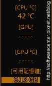 電腦系統監視器Moo0-P07.png
