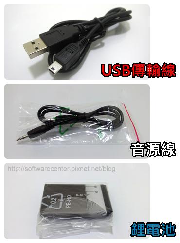 人因重低音MP3喇叭 SP1110 開箱文-P03.png