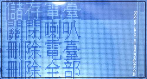 人因重低音MP3喇叭 SP1110 開箱文-P15.png