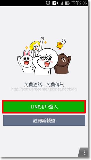 設定LINE換機密碼,好友不遺失-P08.png