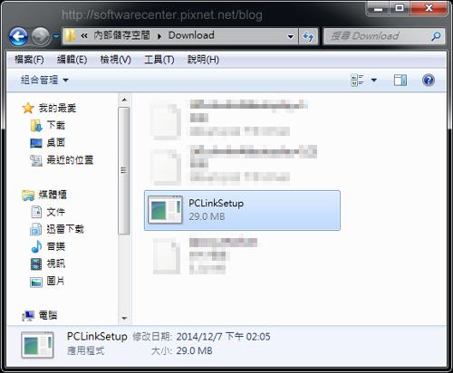 手機同步至電腦使用ASUS PC Link-P07.png
