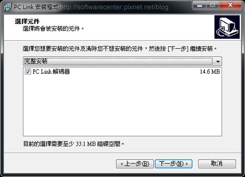 手機同步至電腦使用ASUS PC Link-P08.png