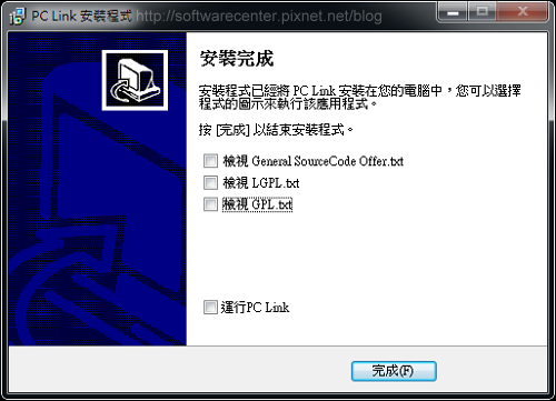 手機同步至電腦使用ASUS PC Link-P09.png