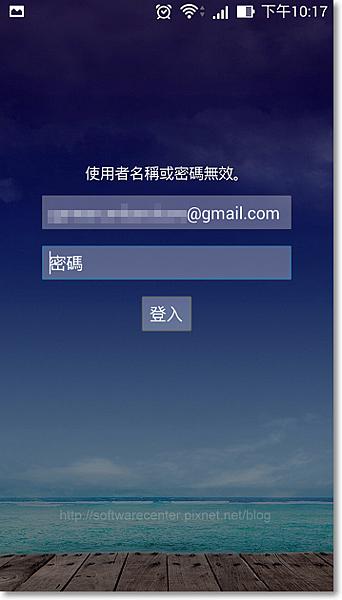 解決Android手機解鎖圖形忘了-P04.png