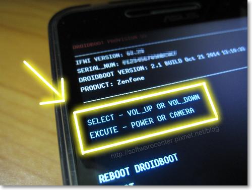 解決Android手機解鎖圖形忘了-P06.png