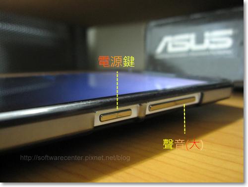 解決Android手機解鎖圖形忘了-P05.png