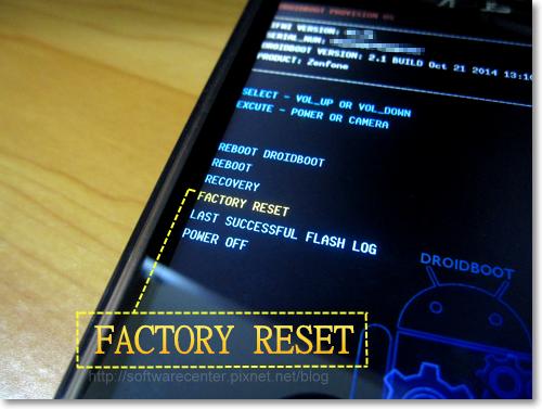 解決Android手機解鎖圖形忘了-P07.png