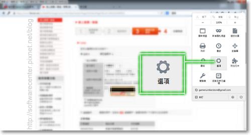 設定信用卡網路交易紀錄自動刪除安全有保障-P01.png