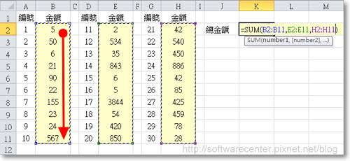 公司記帳使用Excel超easy-P04.png