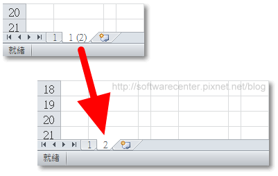 公司記帳使用Excel超easy-P08.png