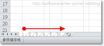 公司記帳使用Excel超easy-P12.png