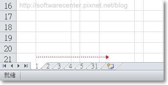 公司記帳使用Excel超easy-P09.png