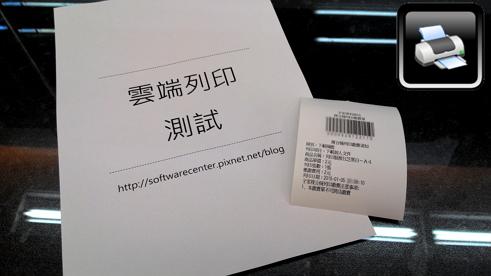 便利商店雲端列印超方便-Logo.png
