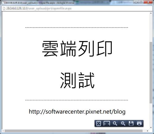 便利商店雲端列印超方便-P06.png