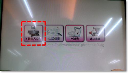 便利商店雲端列印超方便-P11.png