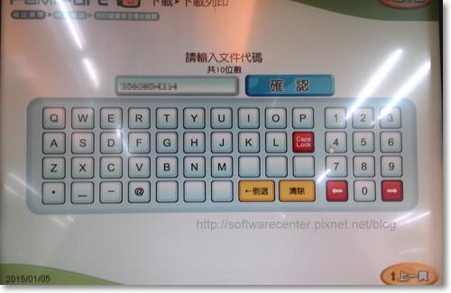 便利商店雲端列印超方便-P12.png