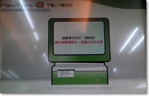 便利商店雲端列印超方便-P18.png