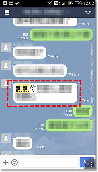 LINE搜尋功能幫助你找出重要聊天訊息-P04.png