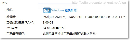 電腦主機維修案例:自動重開機無畫面-P13.jpg
