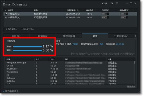 電腦主機維修案例:自動重開機無畫面-P20.jpg