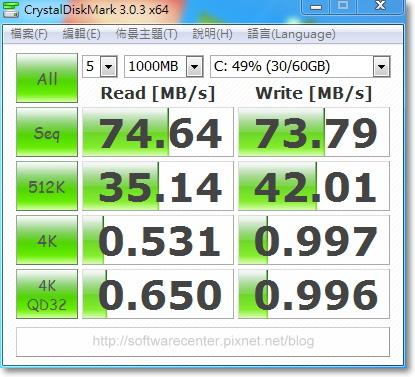 電腦主機維修案例:自動重開機無畫面-P22.jpg