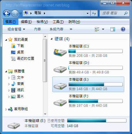 微調螢幕解析度讓電腦畫面更清楚更精緻-P03.png